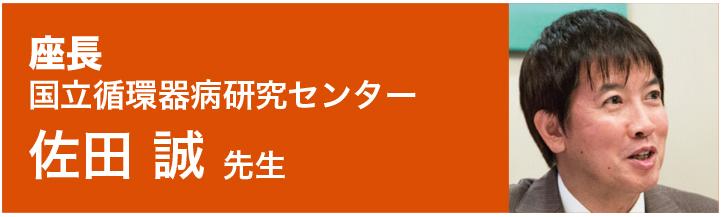 talk01